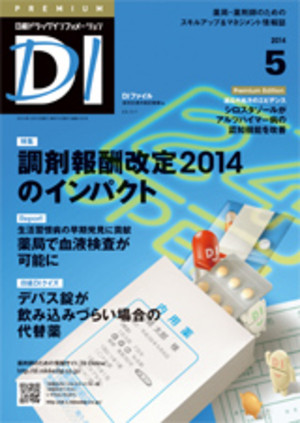 Cover201405