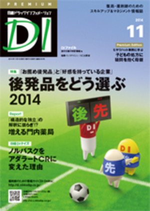 Cover201411_2