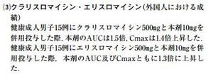 Igu_cam_3