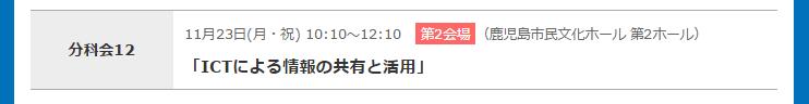 Nichiyaku1_2